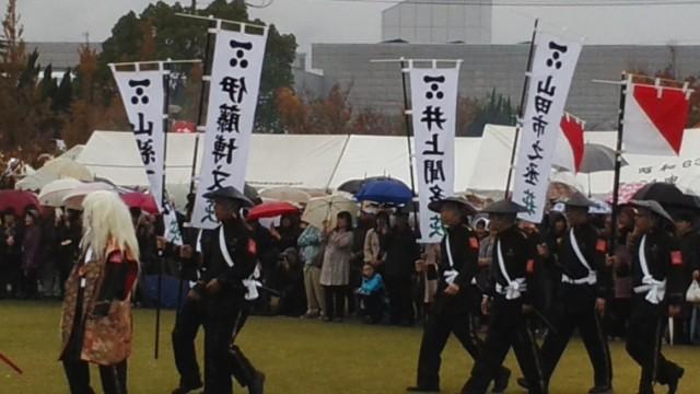 141109奇兵隊