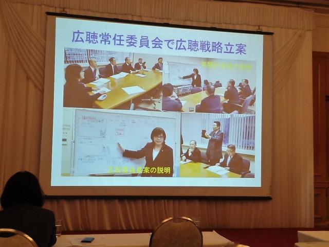 2016-03-25広聴委員会