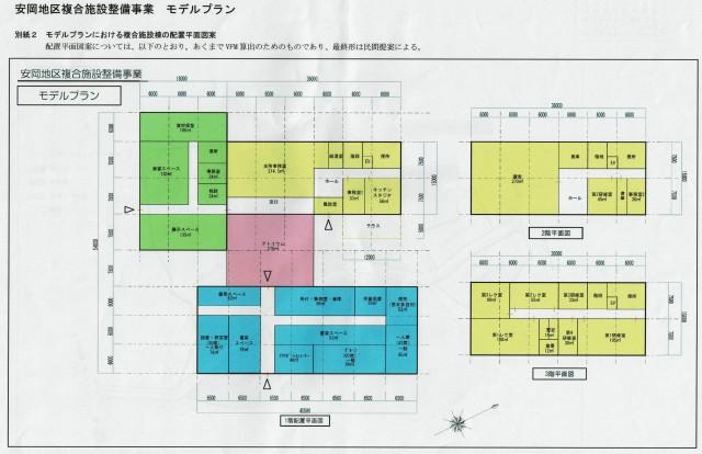 200904平面計画
